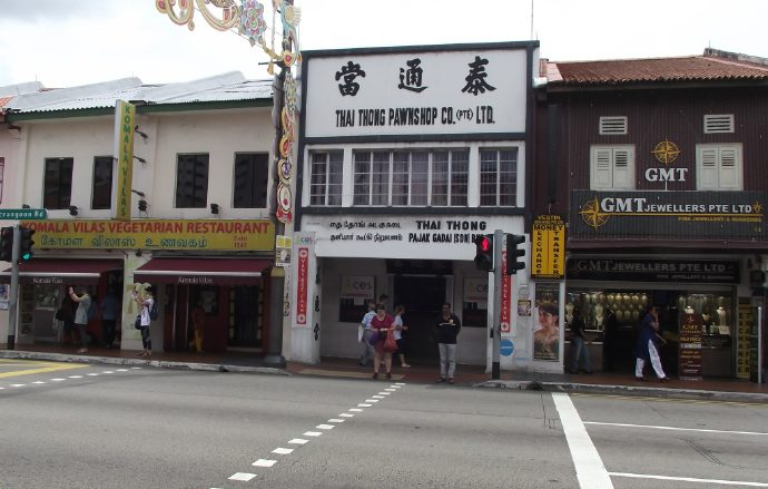 新加坡当铺