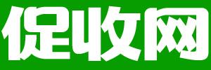 回收-回收店-回收铺-回收站-回收网-兑铺-促收网-回收公司