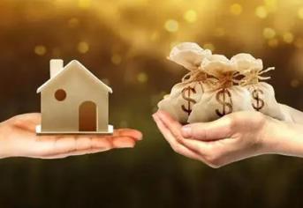 房产抵押贷款技巧