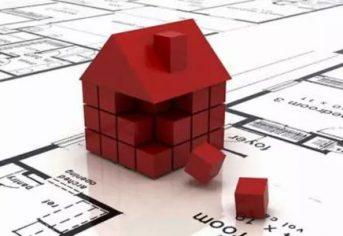 房屋抵押贷款期限