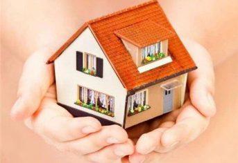 办理银行房屋抵押贷款